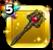 闘神の杖のアイコン