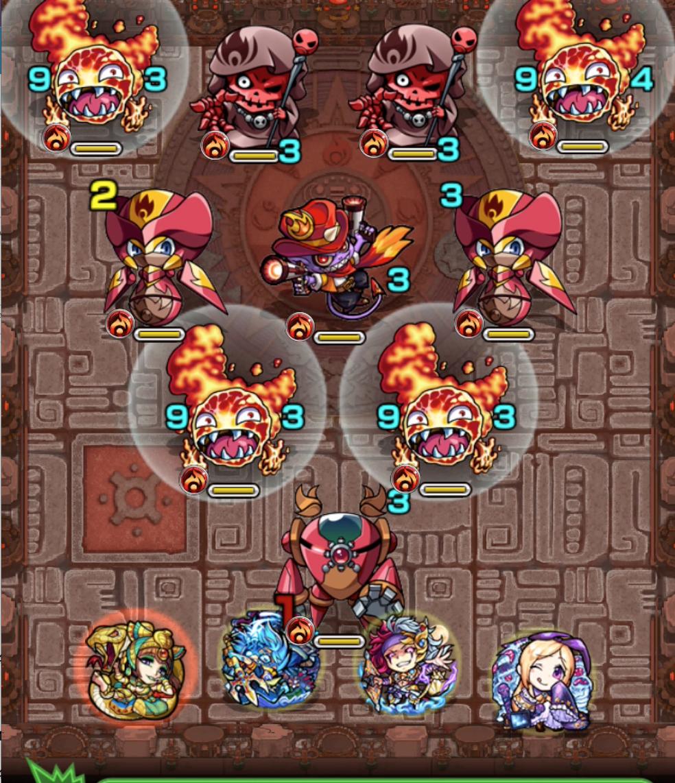 火の神殿(時の間)ステージ1