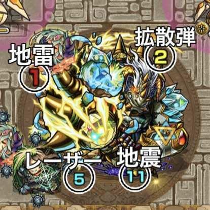 光の神殿のボス攻撃.jpg