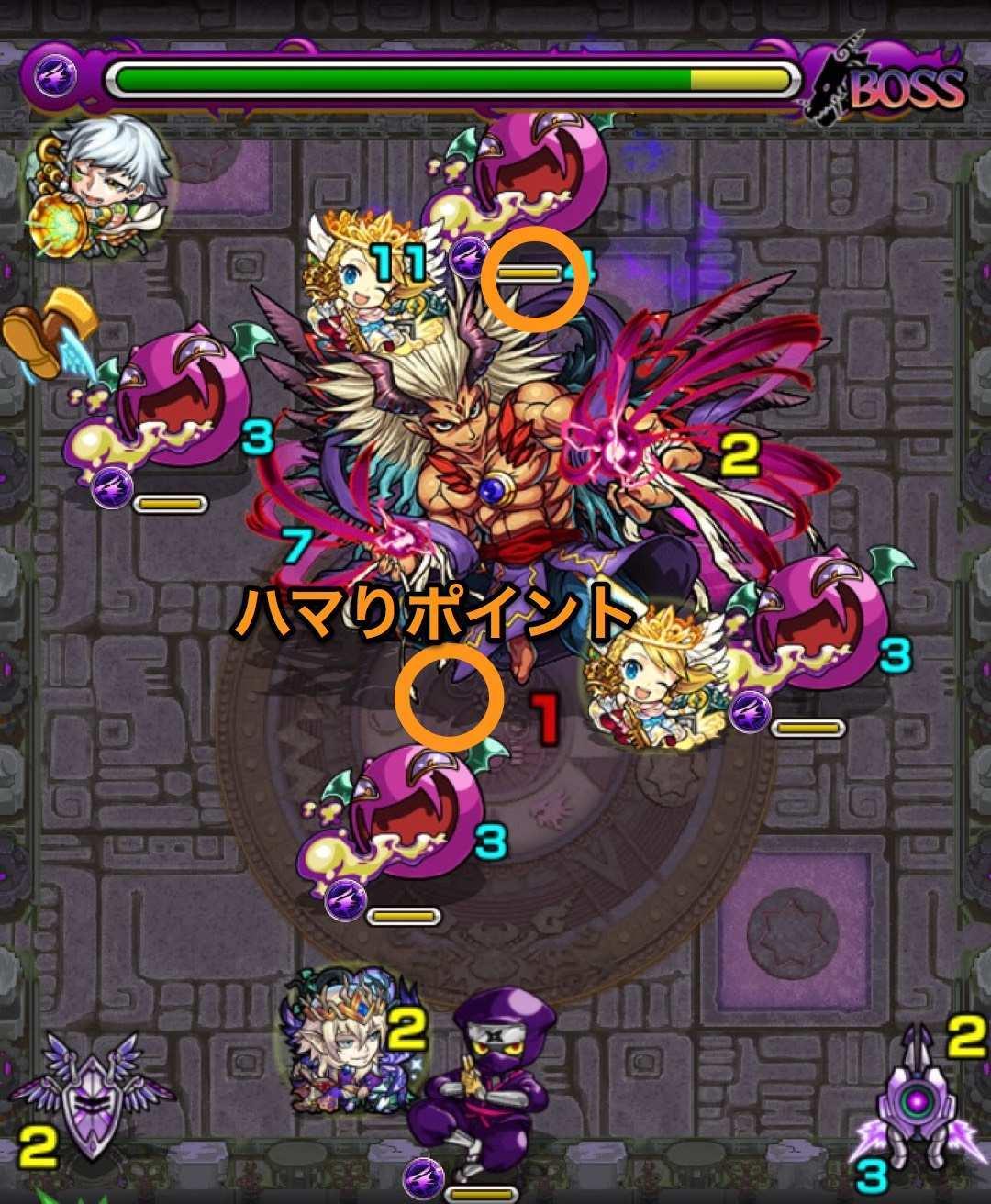 闇時ボス第3ステージ.jpg