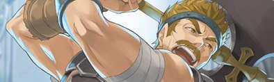 バアトル(怒れる闘士)のバナー