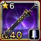 歴戦の傭兵剣の画像