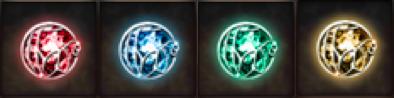 S武器宝石