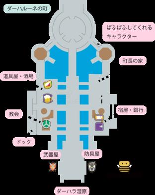 ダーハルーネの町のマップ