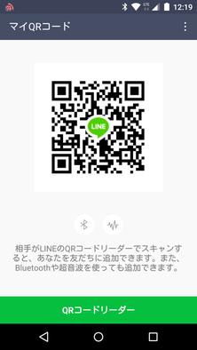 Show?1497068580