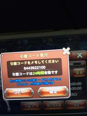 Show?1497114033
