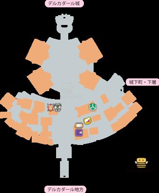 デルカダール城下町のマップ