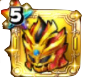 焔龍神の兜★