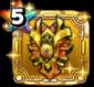 焔龍神の盾★