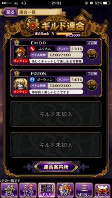 Show?1497444407