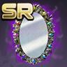 [紫雲の魔鏡の画像