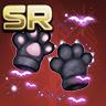 [ロネッサの猫爪の画像