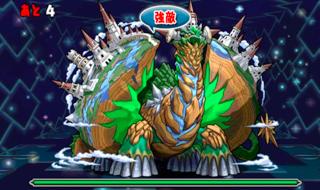 極限ドラゴンラッシュの1F