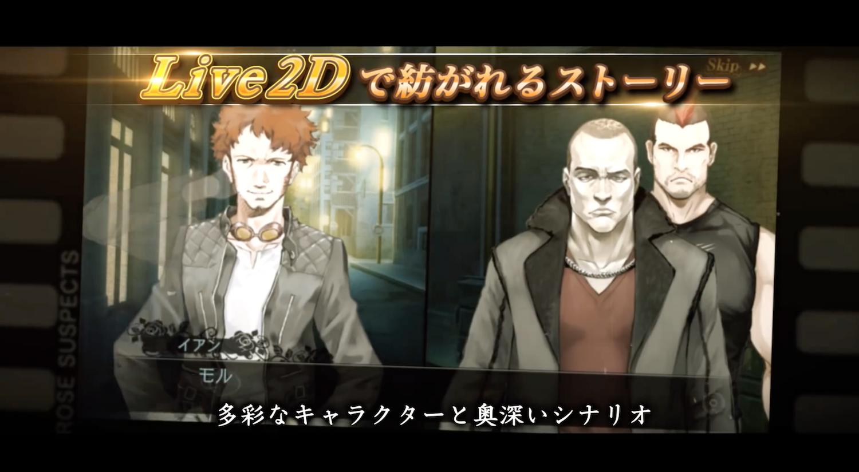 ブラサス Live2D