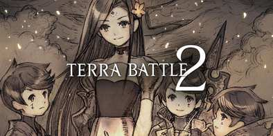 terrabattle2バナー