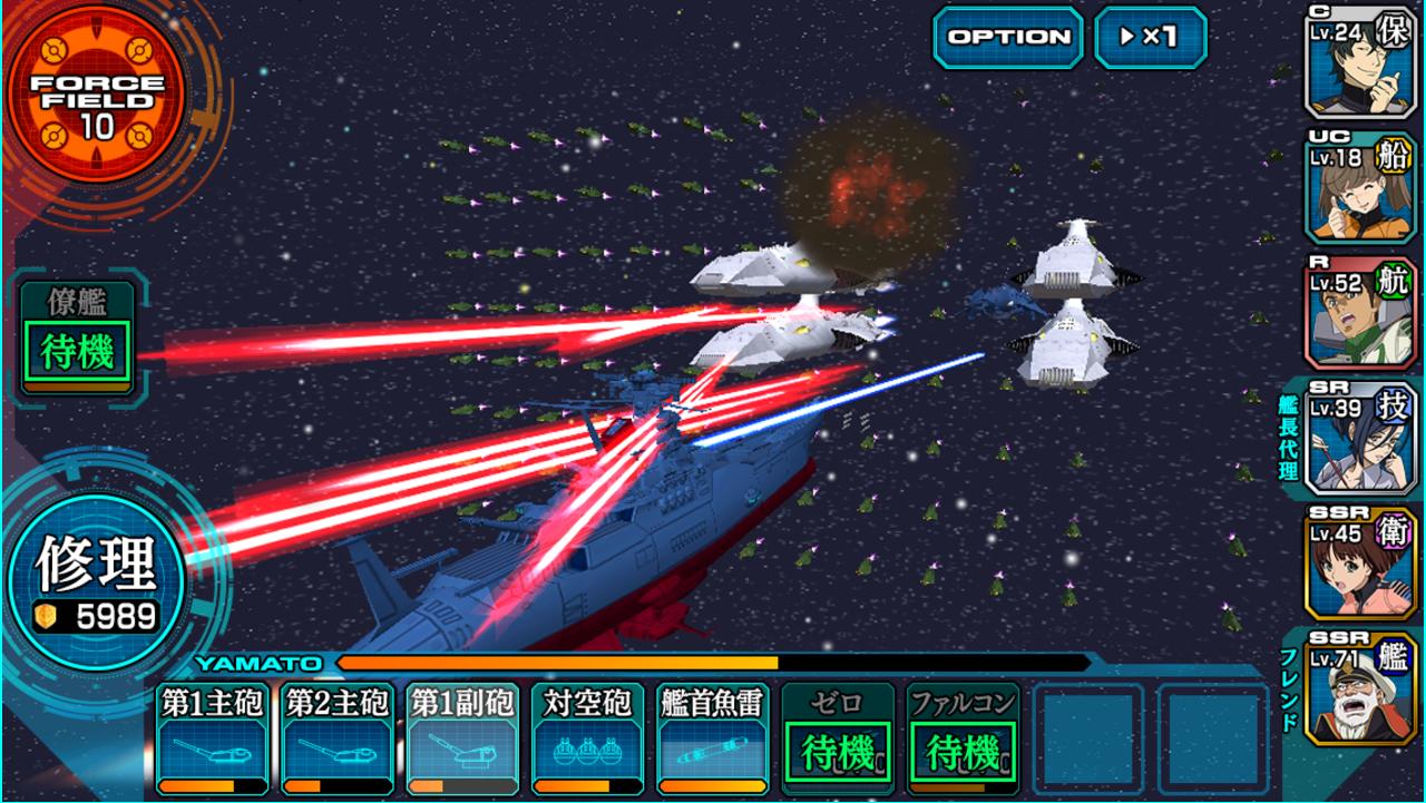 宇宙戦艦大和2199 ゲーム画面