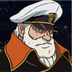 宇宙戦艦ヤマト2199 沖田十三