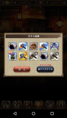 Show?1498101761