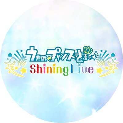 うたのプリンスさまっ♪Shining Live(シャニライ)の画像