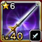 選定者の剣の画像