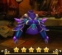 紫虹馬の鎧の画像