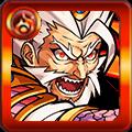 覇道の武人 フカヒレ皇帝の画像