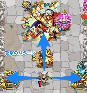 チタン元帥の第5ステージの画像