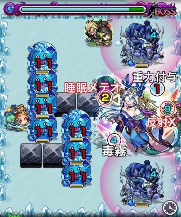 九龍貴人のボス1攻略