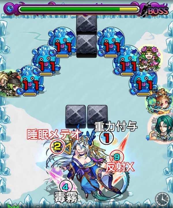 九龍貴人のボス2攻略