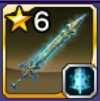 凍剣ペネトレイタの画像