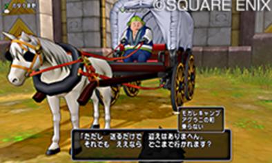 ドラクエ10の馬車画像