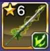 古代王の封印剣の画像