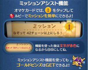 7月イベント「海賊のお宝探し」の画像