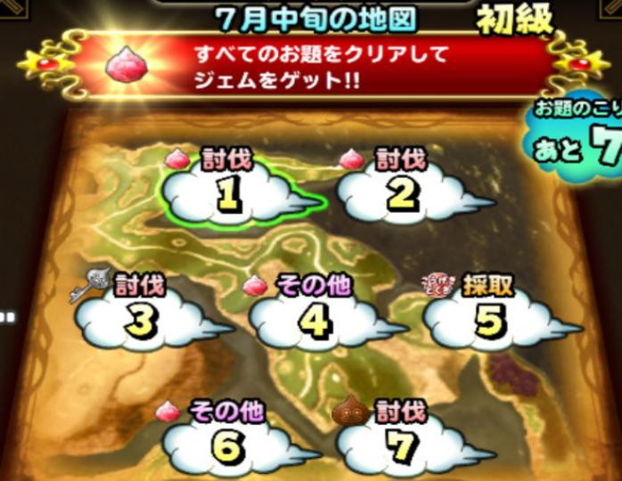 7月中旬の地図(初級)の画像