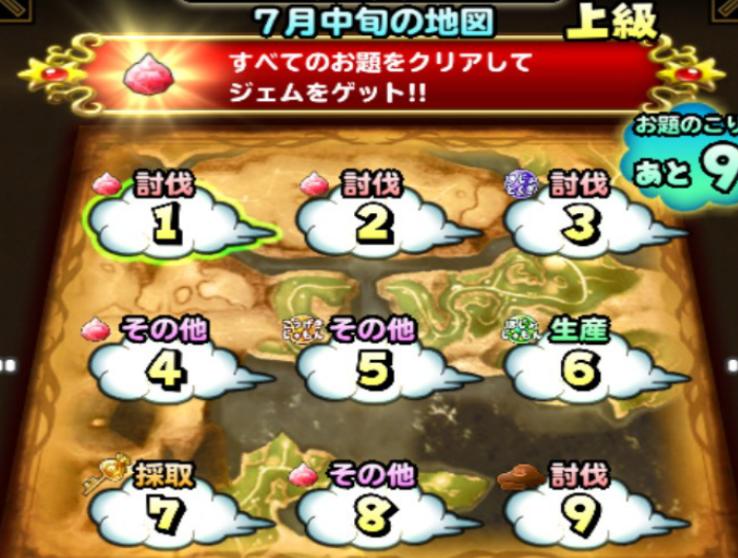 7月中旬の地図(上級)の画像