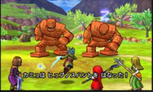 3Dの戦闘画面