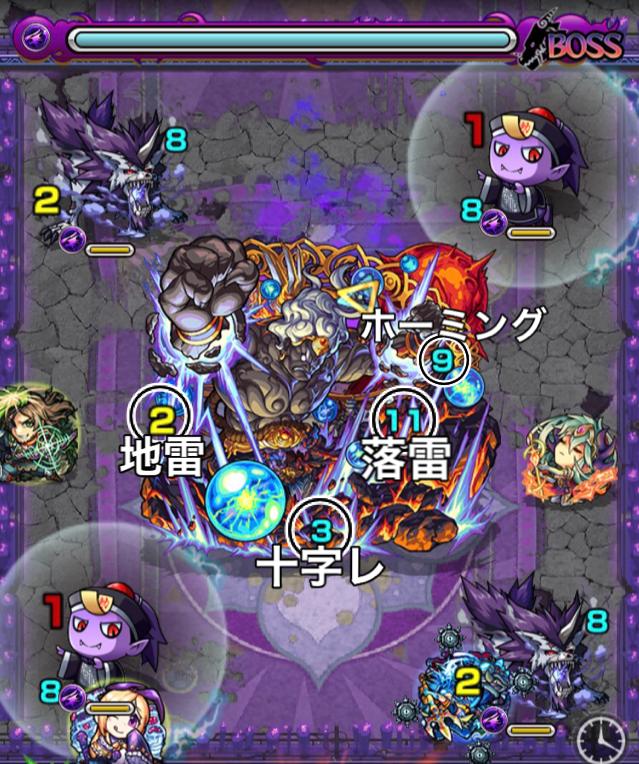 不動明王のボス1