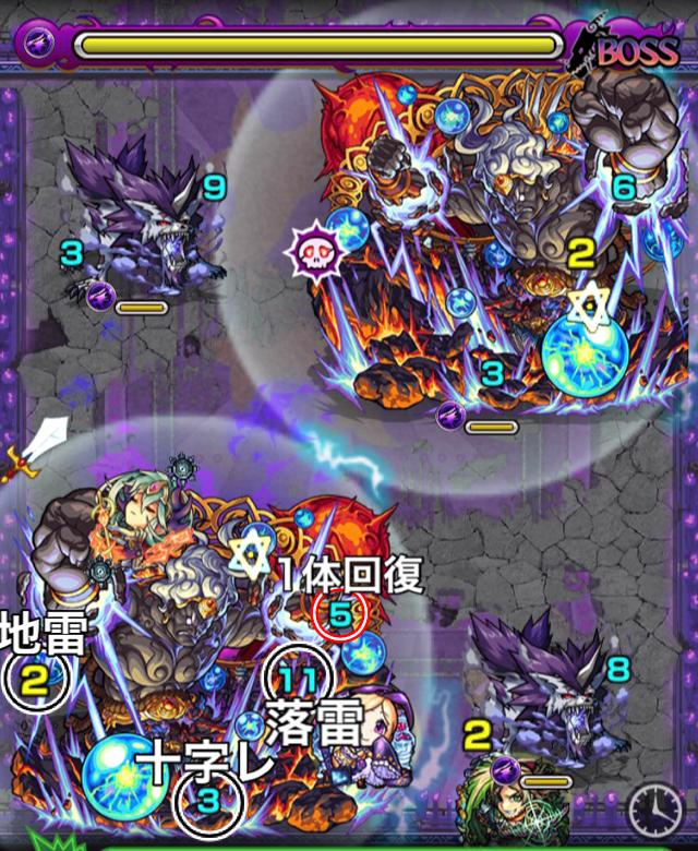 不動明王のボス3