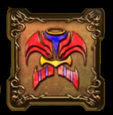 キーファの紋章・頭