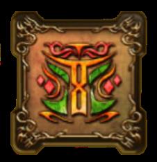 マリベルの紋章・頭