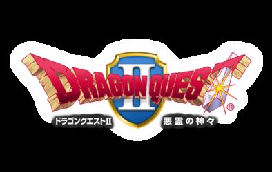 ドラクエ2ロゴ