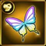 死蝶魔の虹羽