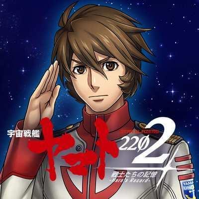 宇宙戦艦ヤマト2202 戦士たちの記憶 -Hero