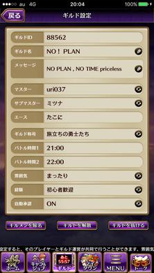 Show?1500350582