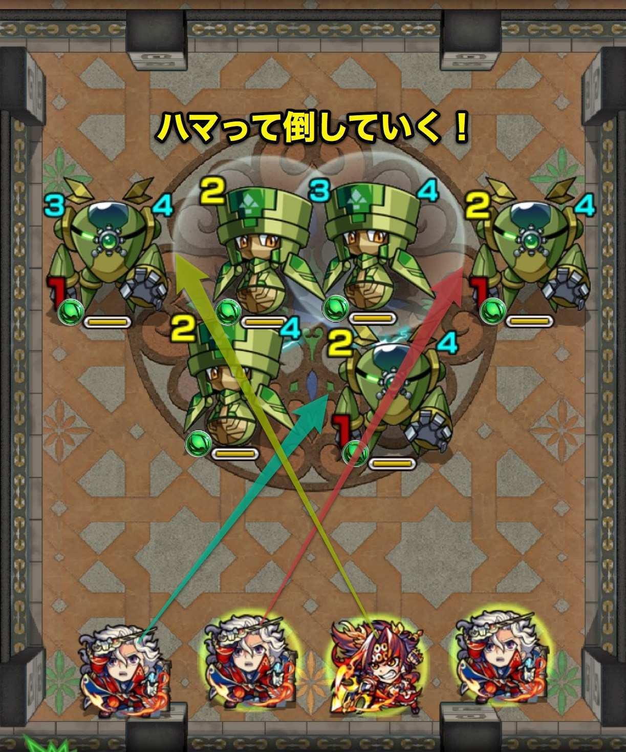 覇者の塔28階ステージ1.jpg