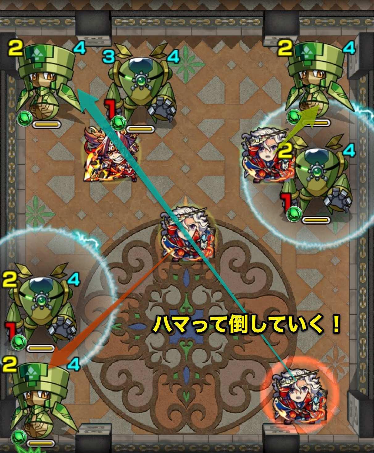覇者の塔28階ステージ2.jpg