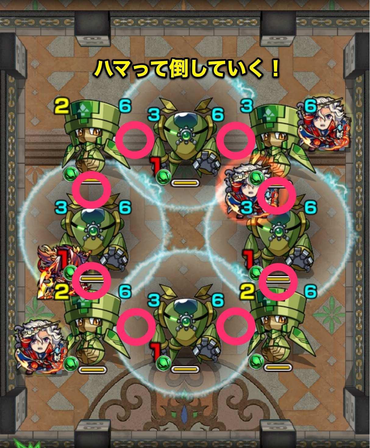 覇者の塔28階ステージ3.jpg