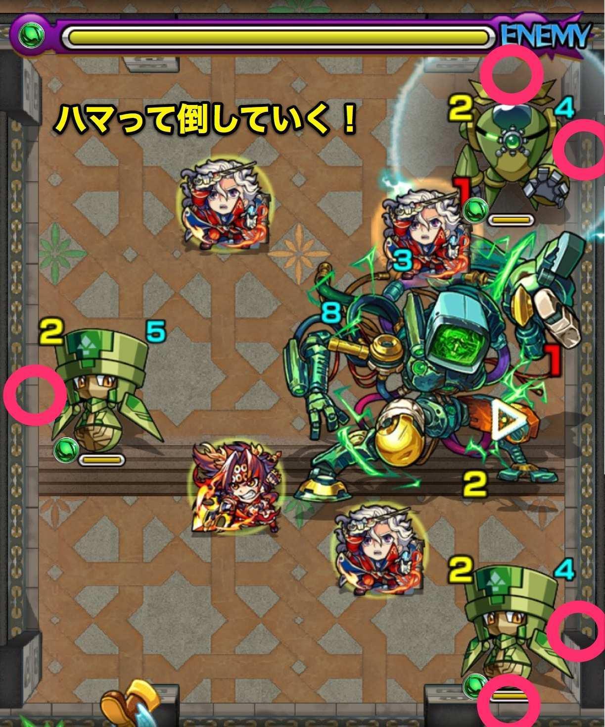 覇者の塔28階ステージ4.jpg