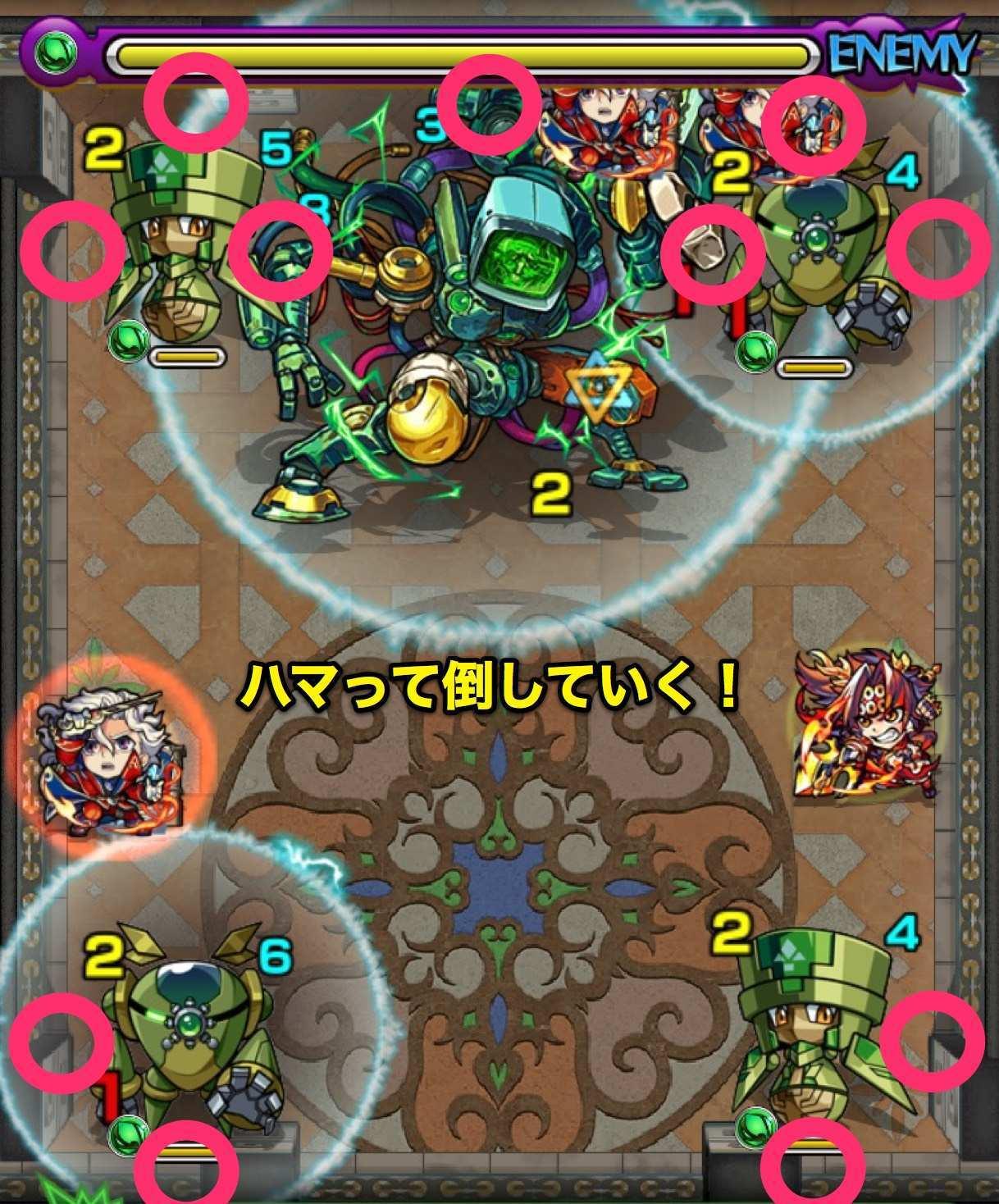 覇者の塔28階ステージ5.jpg