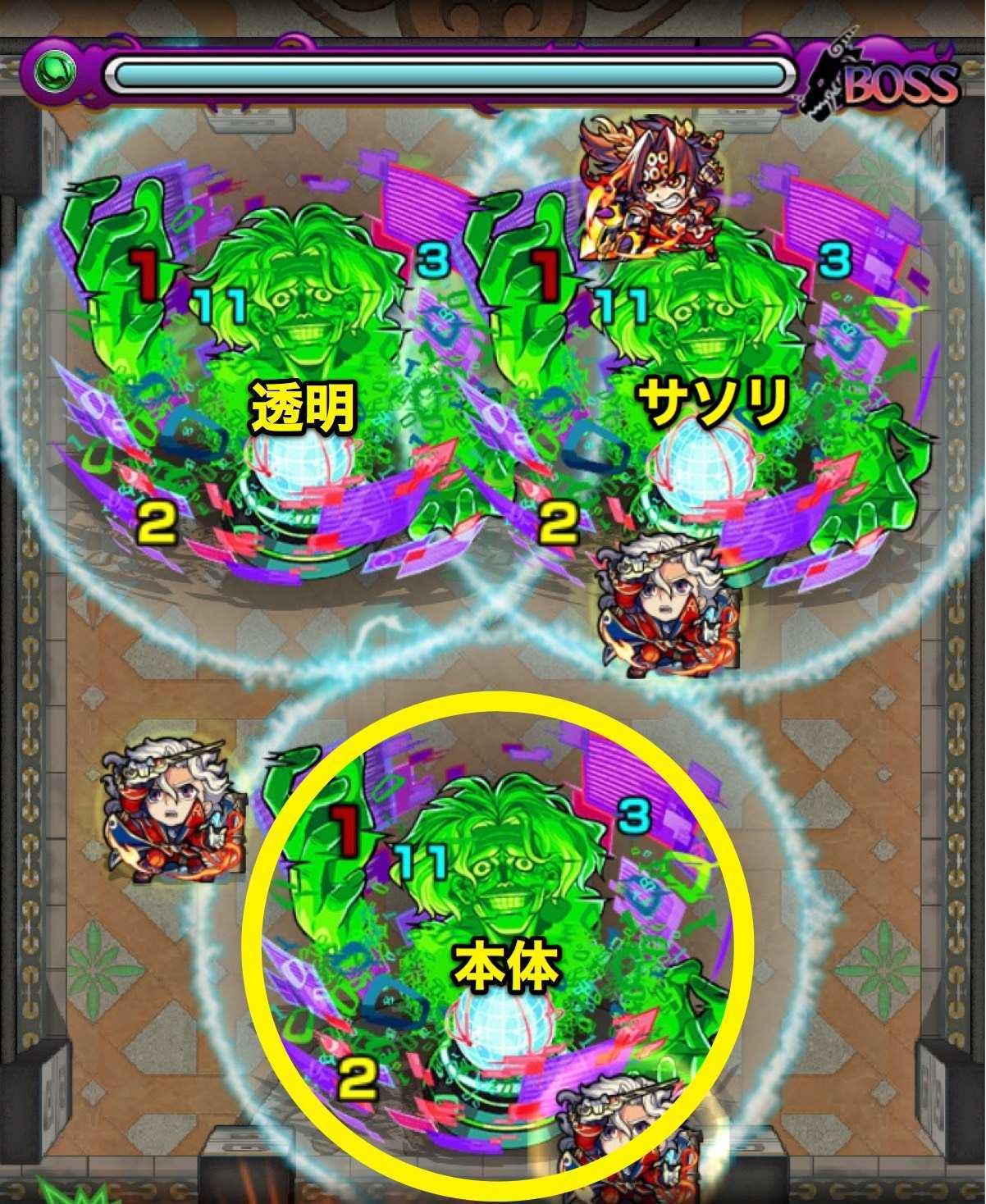 覇者の塔28階ボス1.jpg